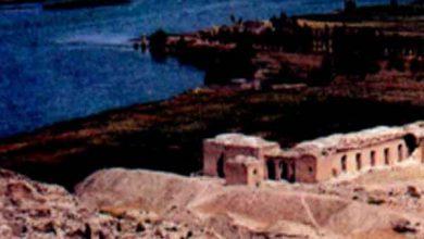 Foto de Mesopotâmia e os povos mesopotâmicos
