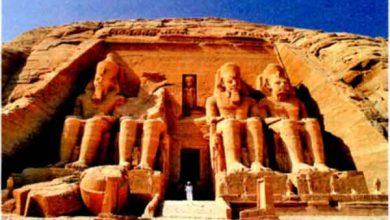 Foto de História do Egito Antigo Resumo